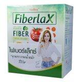 โปรโมชั่น Verena Fiberlax ไฟเบอร์แล็กซ์ ผลิตภัณฑ์เสริมอาหารล้างสารพิษในลำไส้ กระตุ้นระบบขับถ่าย 10 ซอง X1 กล่อง
