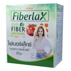 ราคา Verena Fiberlax ไฟเบอร์แล็กซ์ ผลิตภัณฑ์เสริมอาหารล้างสารพิษในลำไส้ กระตุ้นระบบขับถ่าย 10 ซอง X1 กล่อง ใหม่ ถูก