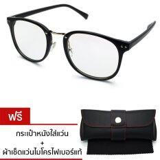 ขาย Vintage Glasses กรอบแว่นตาเลนส์มัลติโค๊ต ป้องกันแสงจากจอมือถือและคอมฯ รุ่นOf 1923 Black Multicoat Lens ถูก ใน กรุงเทพมหานคร
