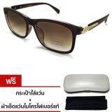 ขาย ซื้อ Vintage Glasses Street Wear Wayfarer Sunglasses แว่นตากันแดด รุ่น Bal96806 111 Brown Gold กรุงเทพมหานคร