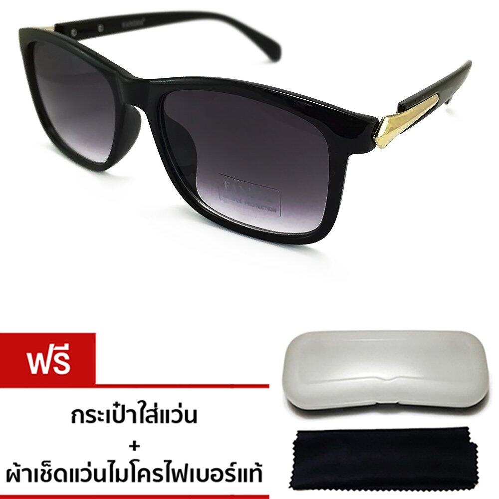 VINTAGE GLASSES STREET WEAR WAYFARER SUNGLASSES แว่นตากันแดด รุ่น BAL96806-111 (Brown/Gold)
