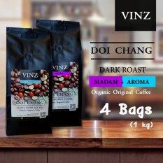 ทบทวน Vinz Coffee Bean Aroma Madam เมล็ดกาแฟดอยช้าง อาราบิก้า ปลอดสารพิษ คั่วเข้ม 4 ถุง 1Kg