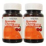 Vistra Acerola Cherry 1000 Mg 45 เม็ด 2 ขวด วิสทร้า อะเซโรลาเชอร์รี่ 1000 มก ใหม่ล่าสุด