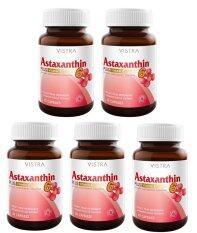 Vistra Astaxanthin 6 Mg Plus Vitamin E  วิสทร้า แอสตาแซนธิน 6 มก. พลัส วิตามินอี (30 แคปซูล) X 5 ขวด.