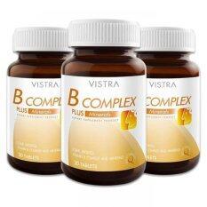 ส่วนลด สินค้า Vistra B Complex Plus Minerals วิตามินบีรวม บำรุงสมอง และระบบประสาท 30 เม็ด X 3 ขวด