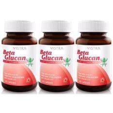 ขาย Vistra Beta Glucan 30 แคปซูล วิสทร้า เบต้า กลูแคน X 3 ขวด ใน กรุงเทพมหานคร