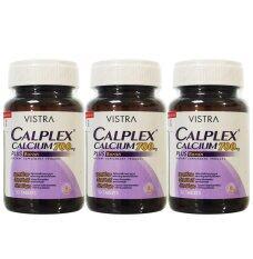ส่วนลด Vistra Calplex Calcium 700Mg Plus Boron 30เม็ด 3ขวด Vistra