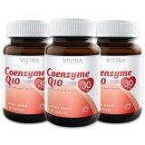 โปรโมชั่น Vistra Co Enzyme Q10 30Mg 30เม็ด3กระปุก ลดริ้วรอยก่อนวัย ชะลอความเสื่อมของผิวพรรณ กรุงเทพมหานคร
