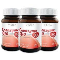 ซื้อ Vistra Co Enzyme Q10 30Mg 30เม็ด3กระปุก ลดริ้วรอยก่อนวัย ชะลอความเสื่อมของผิวพรรณ ใน กรุงเทพมหานคร