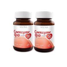 ขาย Vistra Coenzyme Q10 Natural Source 30 Caps 2 Bot วิสทร้า โคเอ็นไซต์ คิว10 แพ็คคู่ Vistra ผู้ค้าส่ง