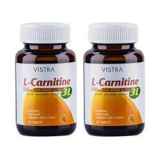 ขาย Vistra L Carnitine 3L 500Mg 30เม็ด วิสทร้า แอล คาร์นิทีน500มก 2ขวด ถูก ใน เชียงใหม่