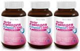 Vistra Marine Collagen Tripeptide 1300 วิสทร้า มารีน คลอลาเจน ไตรเป็ปไทด์ 30แคปซูล X 3 ขวด ถูก