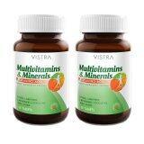 ขาย Vistra Multivitamins Minerals Amino 30 Tablets แพ็คคู่ Vistra