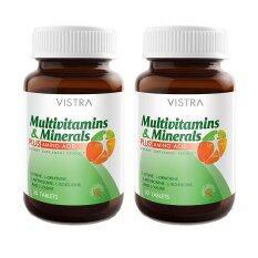 โปรโมชั่น Vistra Multivitamins Minerals Amino 30 Tablets แพ็คคู่ ถูก