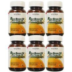 ส่วนลด Vistra Rice Bran Oil 1000Mg Plus Wheat Germ 40เม็ด 6ขวด Vistra กรุงเทพมหานคร