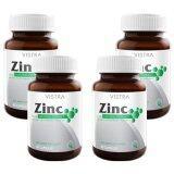 ราคา Vistra Zinc 15 Mg วิสทร้า ผลิตภัณฑ์เสริมอาหาร ซิงค์ 45 แคปซูล 4 ขวด ใน กรุงเทพมหานคร