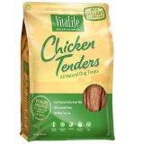 ราคา Vitalife Chicken Tender ขนมสุนัข เนื้อไก่ชิ้น ขนาด 454G ราคาถูกที่สุด