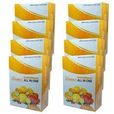 ราคา Vitamin C All In One วิตามินซี ออลล์ อิน วัน 8 กล่อง 30 เม็ด กล่อง ใหม่