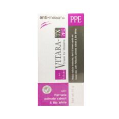 ราคา Vitara ครีมลบรอยฝ้า Tx Ppe Cream For Melasma 15 กรัม ไทย