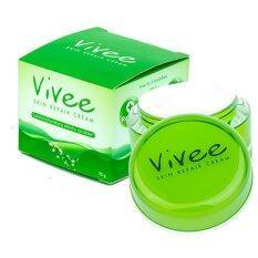 ขาย Vivee Skin Repair Cream 1 กระปุก Vivee เป็นต้นฉบับ