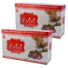 ราคา Vivi ผลิตภัณฑ์เสริมอาหารคอลวีว่า วีวี่ เพิ่มการเผาผลาญ และลดน้ำหนัก บรรจุ 10ซอง 2กล่อง เป็นต้นฉบับ Vivi