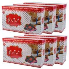 ราคา Vivi ผลิตภัณฑ์เสริมอาหารคอลวีว่า วีวี่ เพิ่มการเผาผลาญ และลดน้ำหนัก บรรจุ 10ซอง 6กล่อง Vivi ใหม่