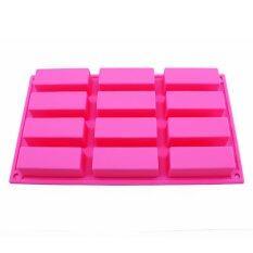ราคา Voice แบบพิมพ์ซิลิโคน ลายสี่เหลี่ยมผืนผ้า 12 หลุม Pink เป็นต้นฉบับ