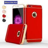 ซื้อ Vorson Slim Coated Premium สีแดง ของแท้ สำหรับ Iphone6 Plus 6S Plus Red Vorson เป็นต้นฉบับ