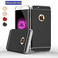 ส่วนลด Vorson Slim Coated Premium สีดำ ของแท้ สำหรับ Iphone6 Plus 6S Plus Black Vorson กรุงเทพมหานคร