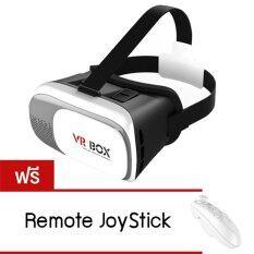 "VR Box 3D Cardboard2.0แว่นตาดูหนัง3D for 4.7"" - 6.0"" Smart Phone (White) ฟรี Remote Joystick"