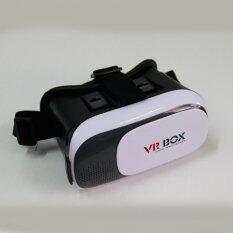 ซื้อ Vr Box 3D Reality Glasses Version 2 แว่นตาดูหนัง3D For 4 7 6 Smart Phone White ถูก