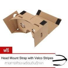 ส่วนลด Vr Cardboard With Nfc For 5 Screen Thailand