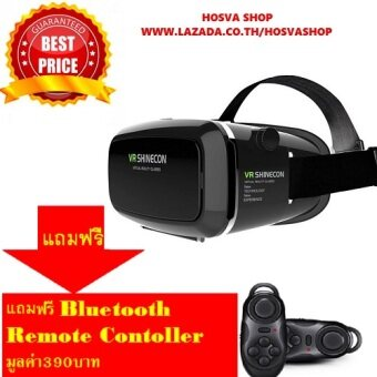VR SHINECON Virtual Reality Mobile Phone 3D Glasses 3D Movies Games With Resin Lens For 3.5-6.0 inch phone (Black) ฟรี Bluetooth Remote Contoller ?สีดำ?