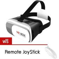 "VRBox Reality Glasses 3D (Version 2) for 4.7"" - 6.0"" Smart Phone แถมฟรี Remote Joystick (White)"
