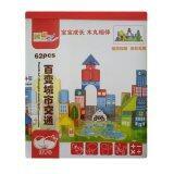 ราคา Vrtoys2U บล็อกไม้สร้างเมือง 62 ชิ้น ออนไลน์ กรุงเทพมหานคร