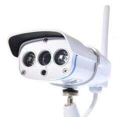 VStarCam C7816WIP Outdoor WiFi IP Camera 720P Infared
