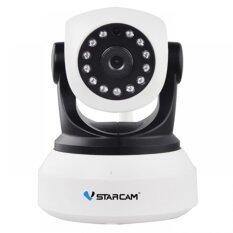 VStarcam C7824 HD indoor IP Camera กล้องวงจรปิด (สีขาว)