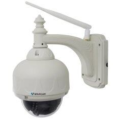 Vstarcam C7833WIP HD 720p กล้องวงจรปิดผ่านอินเตอร์เน็ต พร้อมเคสกันน้ำ Outdoor (สีขาว)