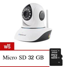 ขาย Vstarcam Ip Camera รุ่น C7838Wip 1 3 Mp แถมฟรี Kingston Micro Sd 32 Gb ใน กรุงเทพมหานคร