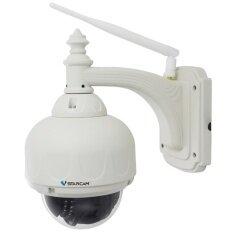 VSTARCAM กล้อง IP ภายนอกอาคาร ทรงโดม 1 ล้านพิกเซล หมุนได้ (White)