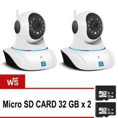 Vstarcam กล้องวงจร ปิด IP Camera รุ่น C7825wip 1.0 Mp and IR Cut WIP HD ONVIF แพ็คคู่ – White (แถมฟรี Micro SD CRAD 32GBแพ็คคู่)