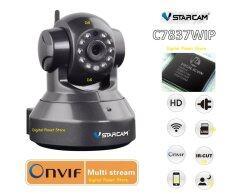 VSTARCAM กล้องวงจรปิด C7837WIP 1.0 MP HD IR CUT ONVIF WIFI