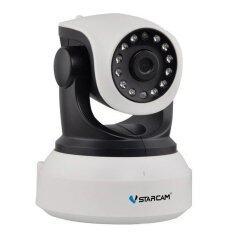 ขาย ซื้อ ออนไลน์ Vstarcam กล้องวงจรปิด Ip Camera รุ่น C7824 Ir Cut Wip Hd สีขาวดำ