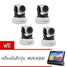 VSTARCAM กล้องวงจรปิด IP Camera รุ่น C7824  IR Cut WIP HD  (สีขาวดำ) ซื้อ 4 แถมฟรี NVS-K200