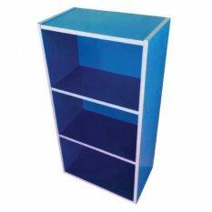 ขาย Vv กล่องอเนกประสงค์สี 3ชั้นโล่ง สีฟ้า ออนไลน์ ใน ไทย