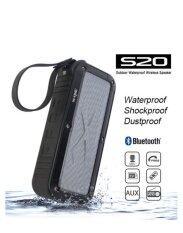 ซื้อ W King W King S20 Waterproof Wireless Speaker W King