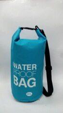 ราคา Waterproof Bag กระเป๋ากันน้ำ ถุงกันน้ำ สีฟ้า ขนาดความจุ 20 ลิตร Waterproof Bag กรุงเทพมหานคร