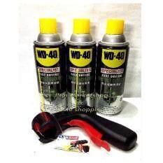 ราคา Wd 40 Concact Cleanerสเปรย์ล้างหน้าสัมผัสทางไฟฟ้า 3กป ปืนยิงสำหรับสเปรย์กระป๋อง Wd 40