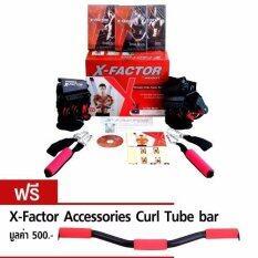 ซื้อ Weider X Factor Door Gym เครื่องออกกำลังกาย ติดตั้งประตู แถมฟรี บาร์เสริม Curl Bar กรุงเทพมหานคร