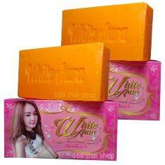 ขาย ซื้อ White Aura Miracle Carrot Soap สบู่ไวท์ออร่า สารสกัดจากแครอทแท้ 100 บำรุงผิว ฆ่าสิว ผิวกระจ่าง ขนาด 160 กรัม X 2 ก้อน